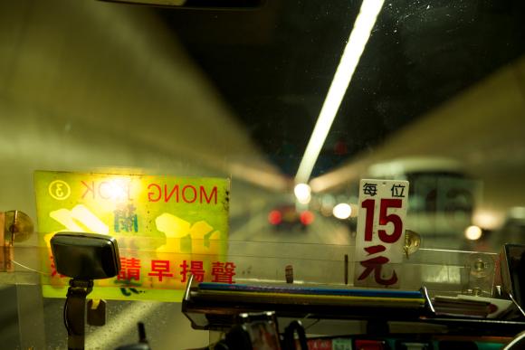 Hong Kong Trip14